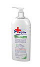 +KOTA SANIGEL 250 ml (8.0 fl oz)